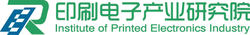 Changzhou Institute ofPrinted Electronics Industry